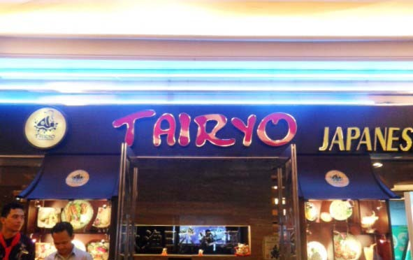 Restaurant Review: Tairyo