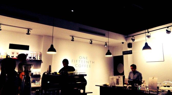 Kahvehane: 1/15 Coffee