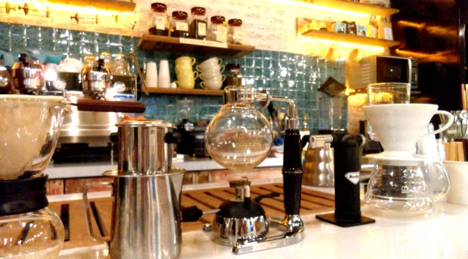 Kahvehane: Noah's Barn Coffeenery
