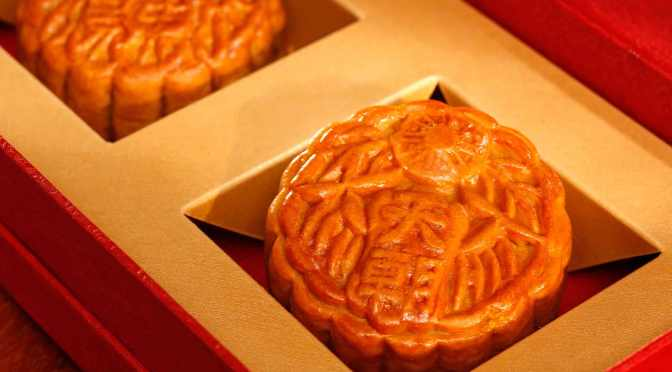 Whole Mandarin Cake Recipe