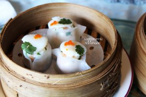 Scallop Dumpling with Caviar