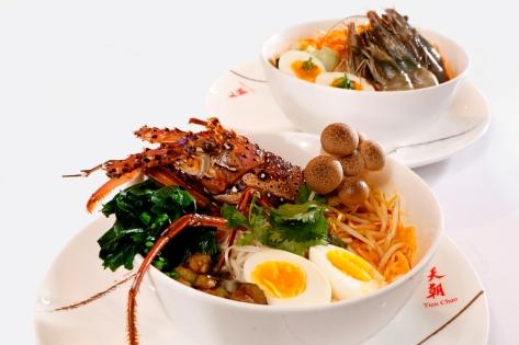 Tien Chao - Oriental Delight