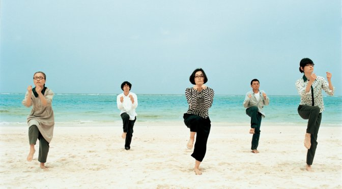Foodie Flicks: Glasses (Megane) (2007)