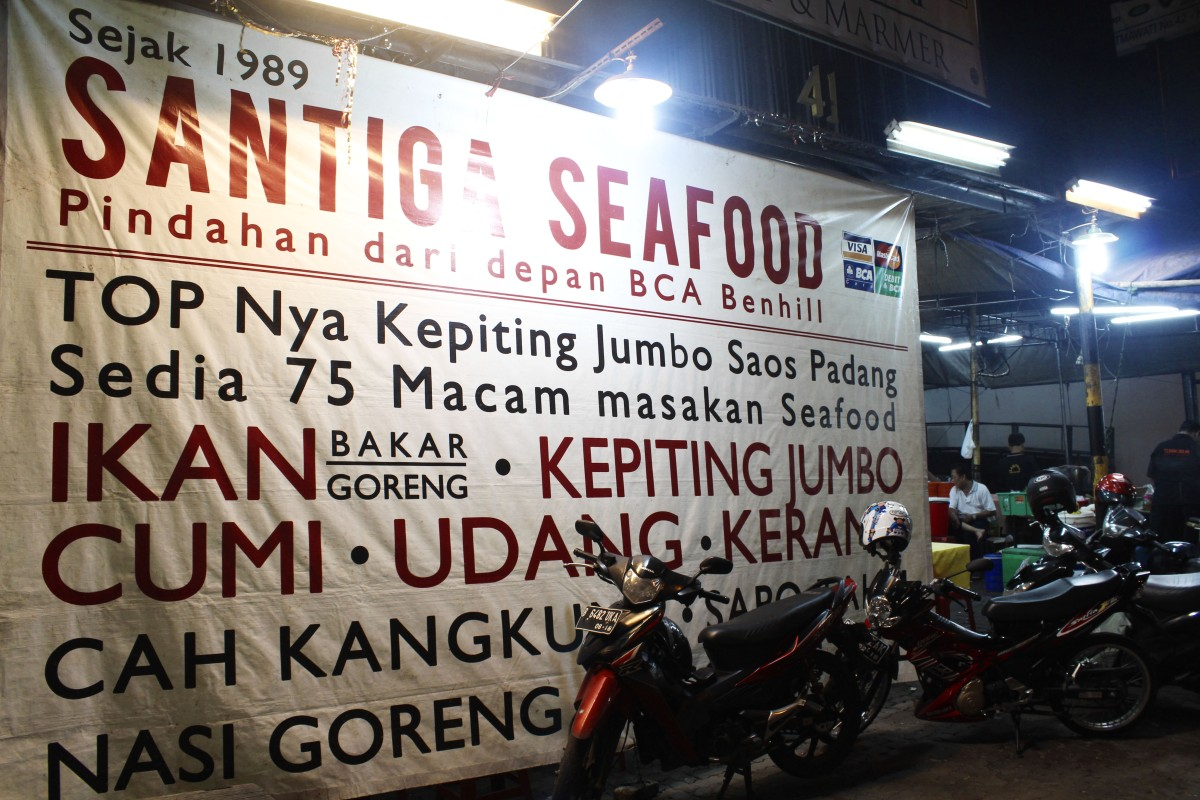 Taking It To The Streets Santiga Seafood Benhil Foodie Sambal Bawang By Aisha Store Sby Magazine May 2014 Gastronomy Aficionado