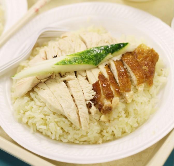 Staff Canteen T2 Changi - Chicken Rice 3