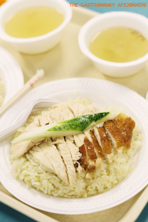 Staff Canteen T2 Changi - Chicken Rice 1