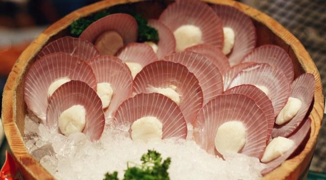 Halal Eat Out: Aquamarine (Marina Mandarin Hotel, Singapore)