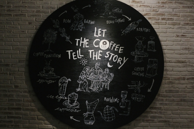 Epic Coffee 5