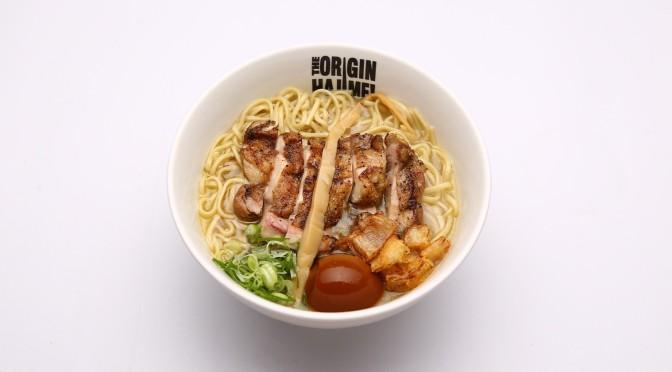 EAT: Hajime Ramen (JAX, July 2015)