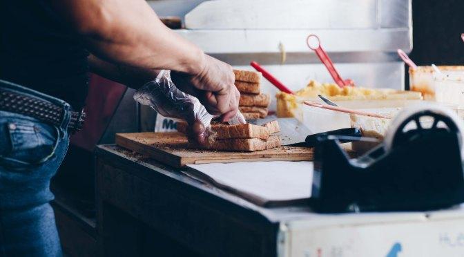 Quikskoop™: Roti Gempol