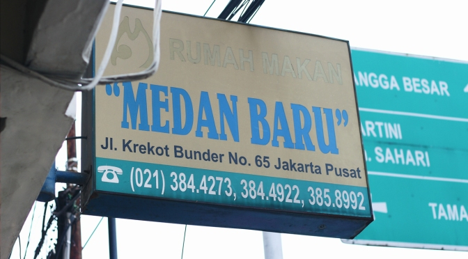 The Iconic: RM Medan Baru (The Foodie Magazine, Sept 2015)