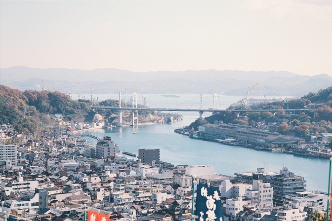 PLAY: Island Hopping to Shikoku (JAX, Feb 2016)