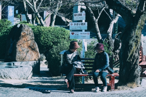 Island Hopping to Shikoku 3