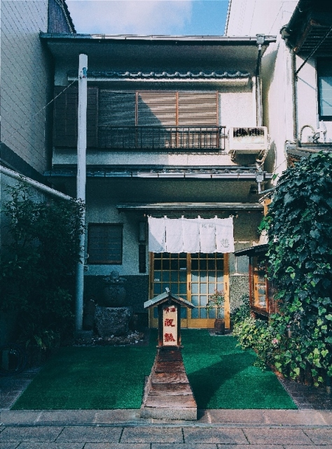 Island Hopping to Shikoku 6