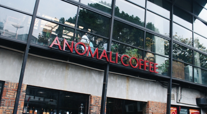 Anomali Coffee: Bringing Up Local Flavours (mise en place, Vol 13 – 2015)
